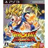 Dragon Ball Z: Ultimate Blast [Japan Import]