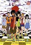 echange, troc Yoshiyuki Sadamoto, Mamoru Hosoda, Yumehito Ueda - Summer Wars King Kazma vs Queen Oz, Tome 1 :