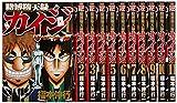 賭博堕天録カイジ ワン・ポーカー編 コミック 1-11巻セット (ヤンマガKCスペシャル)