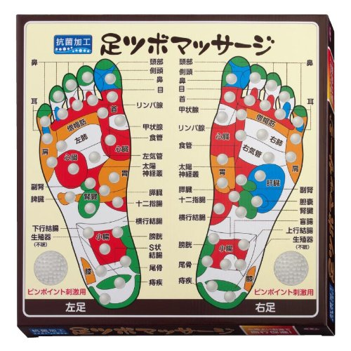アズマ商事の 足ツボマッサージ