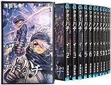 テガミバチ コミック 1-15巻 セット (ジャンプコミックス)