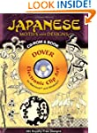 Japanese Motifs and Designs CD-ROM an...