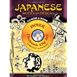 Japanese Motifs and Designs CD-ROM and Book (Dover Electronic Clip Art) ~ Joseph D'Addetta