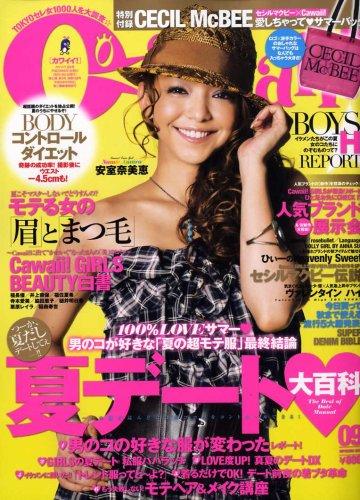 Cawaii ! (カワイイ) 2008年 09月号 [雑誌]