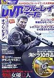DVD&ブルーレイでーた 2013年 6月号 [雑誌]
