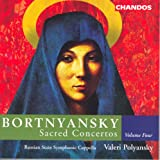 Bortniansky: Sacred Concertos, Vol. 4