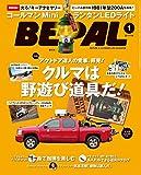 BE-PAL (ビーパル) 2016年 1月号 [雑誌]
