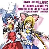「ハヤテのごとく!」キャラクターCD11/綾崎ハーマイオニー 魔法少女プリティ・ナギ