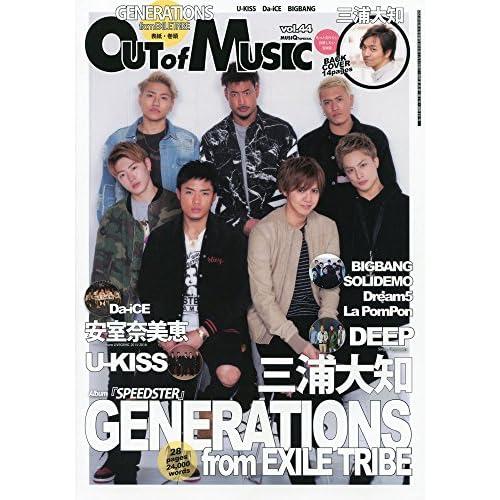 MUSIQ? SPECIAL OUT of MUSIC (ミュージッキュースペシャル アウトオブミュージック) Vol.44 2016年 04月号