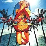 ���㥫�ӡ���~Laka Laka La~(�������������)(DVD��)