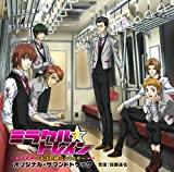 TVアニメ「ミラクル☆トレイン」オリジナルサウンドトラック