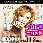 【loveil】 1Day 【ブラウンミラージュ】 10枚入り PWR-3.50