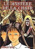 Le mystère de la chair (2759500896) by Ito, Junji