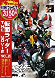 仮面ライダー THE MOVIE VOL.2 [DVD]