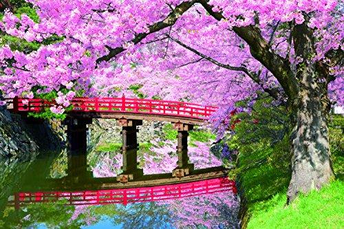 2542スーパースモールピース ジグソーパズル 弘前公園の花景色-青森 パズルの超達人EX   (50x75cm)
