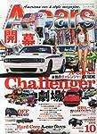 A-cars(エーカーズ) 2015年 10 月号 [雑誌]