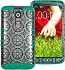 myLife Forrest Green {Bohemian and Tribal Design} 3 Piece Neo Hybrid Case for the for the LG G2 Smartphone (External Rubberized Snap On Hard Safe Shell Piece + Internal Soft Silicone Flexible Bumper Gel)