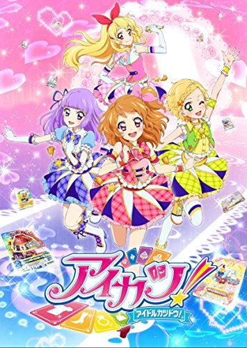 アイカツ! あかりGeneration Blu-ray BOX2