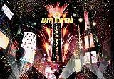 Create-A-Scene Happy New Year Super-Size City Scene