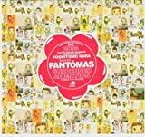 Suspended Animation (Limited Edition) by Fantomas (2005) Audio CD