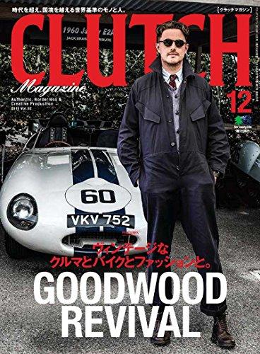 CLUTCH Magazine 2016年12月号 大きい表紙画像