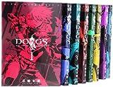DOGS/BULLETS & CARNAGE(ドッグス / バレッツ・アンド・カーネイジ) コミック 1-8巻 セット (ヤングジャンプコミックス)