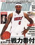 DUNK SHOOT (ダンクシュート) 2010年 10月号 [雑誌]