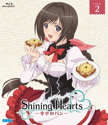 シャイニング・ハーツ~幸せのパン~Volume.2 [Blu-ray]