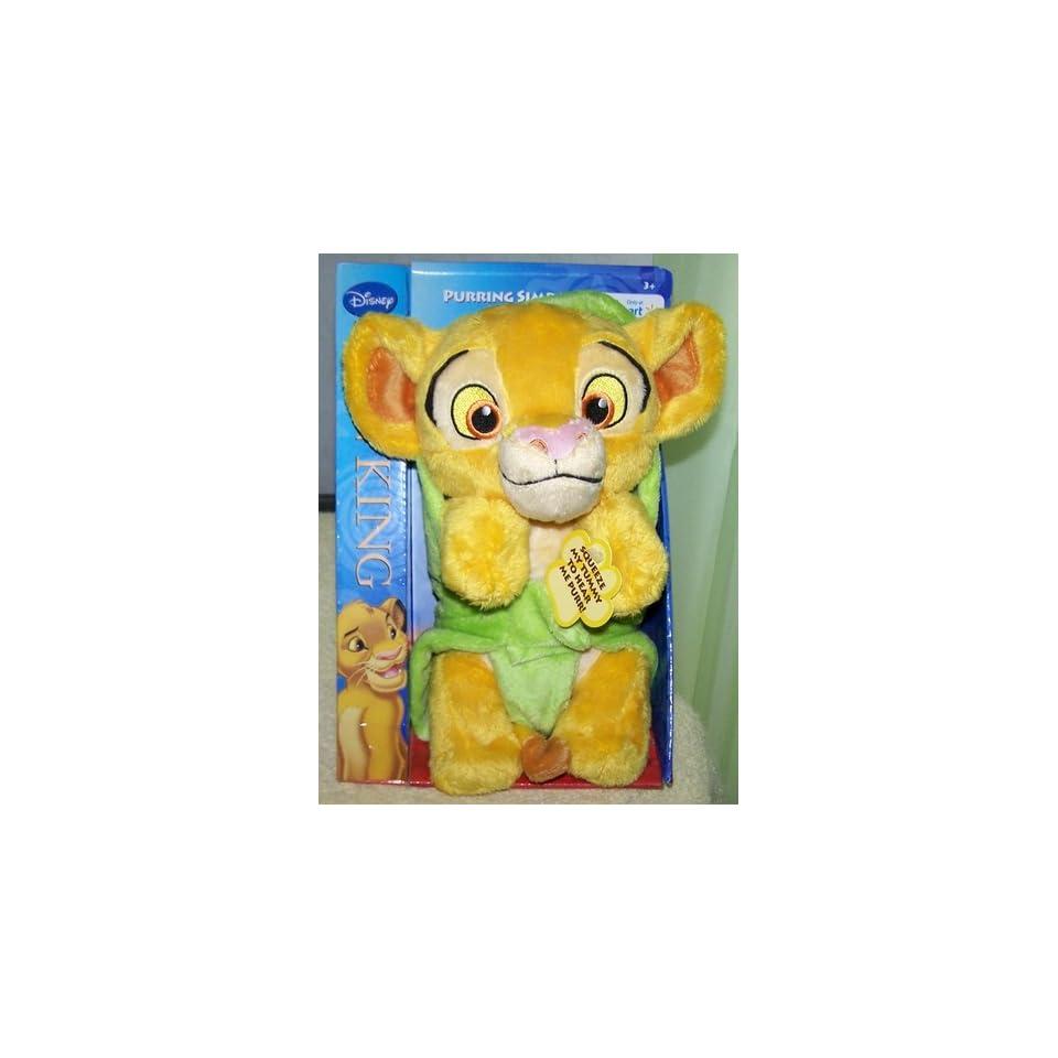 Disney Lion King Exclusive Plush Figure Purring Nala Pink