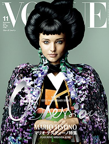 Vogue Japan November 2014 N°183 : Special 15th anniversary issue, Obsession by Mario Testino featuring Miranda Kerr (ヴォーグ ジャパン)
