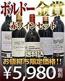 Amazon.co.jpボルドー金賞赤ワインセット