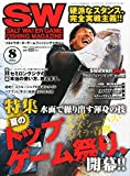 SALT WATER GAME FISHING MAGAZINE (����ȥ���������������ե��å����󥰥ޥ�����) 2014ǯ 08��� [����]