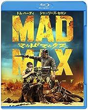 マッドマックス 怒りのデス・ロード ブルーレイ&DVDセット(初回限定生産/2枚組/デジタルコピー付) [Blu-ray]