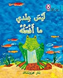 I Have Nothing to Do: Level 7 (Collins Arabic Big Cat) (Arabic and English Edition)