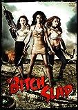 ビッチ・スラップ [DVD]