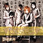 ��碌�ƥ�ҡ���(��������B)(DVD��)()