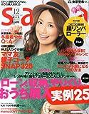 saita (サイタ) 2013年 12月号