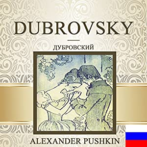 Dubrovsky [Russian Edition] Audiobook