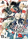 Collar X Malice 限定版 予約特典(ドラマCD) 付