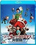 アーサー・クリスマスの大冒険 [Blu-ray]
