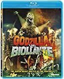 Godzilla Vs Biollante [Blu-ray]