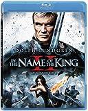 In the Name of the King II [Blu-ray] (Bilingual)