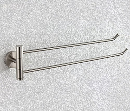 Brushed nickel swinging towel bar
