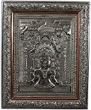 Kapasi Handicrafts German Silver Lord Shree kaal Bhairav / Batuk Bhairav God Photo Frame Wall Hanging (33 x 2.5 x 40.5 cm, Silver)