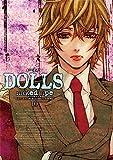 DOLLS(10) (ZERO-SUM COMICS)