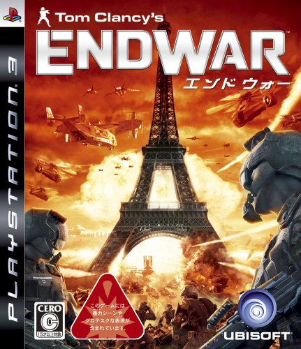 Tom Clancys EndWar japan import