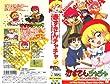 赤ずきんチャチャ vol.1 ― ポピィくんがやってきた! [VHS]