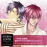 『STORM LOVER シチュエーションCD』Vol.2「恭介&澪」 ~その恋、急展開。密室でカレとふたりきりになってしまった~