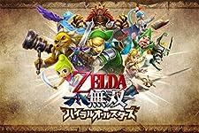 【Amazon.co.jp & GAMECITY限定】 ゼルダ無双 ハイラルオールスターズ TREASURE BOX (【初回限定特典】オリジナルテーマがダウンロードできるダウンロード番号 同梱)