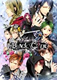 BLACK CODE ブラック・コード (通常版) 予約特典ドラマCD 付